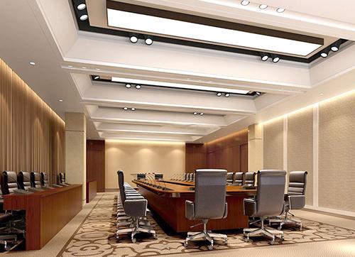 办公会议中心