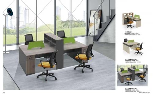 实木办公卡段桌椅组合